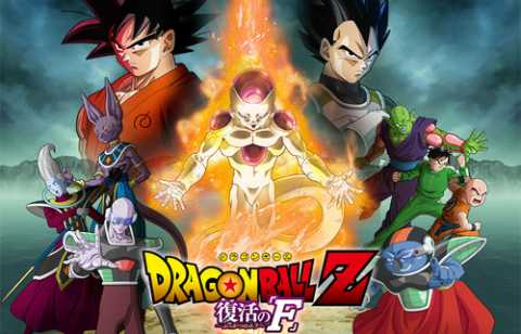 dragon-ball-z-resurrection-f.jpg