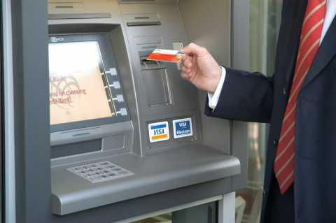 bancomat-card.galej2htw3.jpg